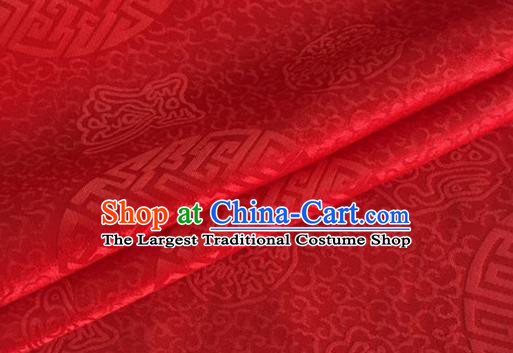 Asian Chinese Classical Longevity Pattern Design Red Brocade Jacquard Fabric Traditional Cheongsam Silk Material