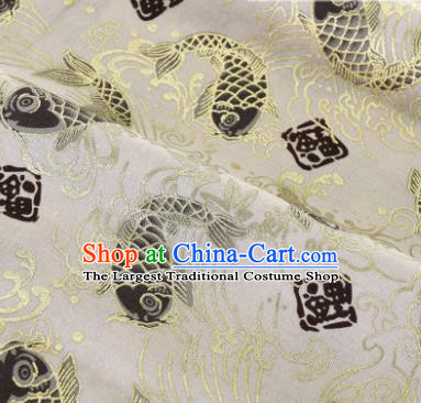 Asian Japanese Classical Carp Pattern Design White Silk Fabric Traditional Kimono Brocade Material
