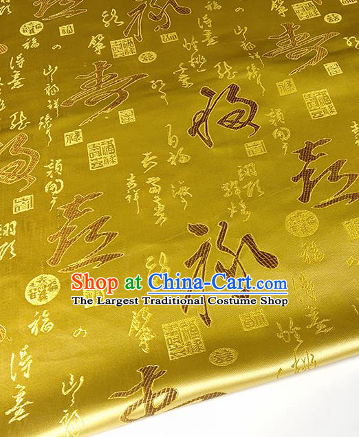 Chinese Traditional Longevity Character Pattern Golden Brocade Fabric Silk Satin Fabric Hanfu Material