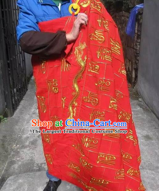 Chinese National Monk Embroidered Red Cassock Traditional Buddhism Rites Costume for Men