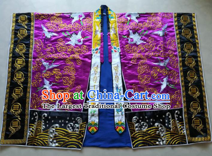 Chinese National Taoist Embroidered Cranes Purple Priest Frock Cassock Traditional Taoism Rites Costume for Men