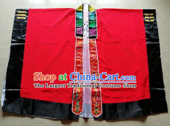 Chinese National Taoist Red Priest Frock Cassock Traditional Taoism Rites Costume for Men