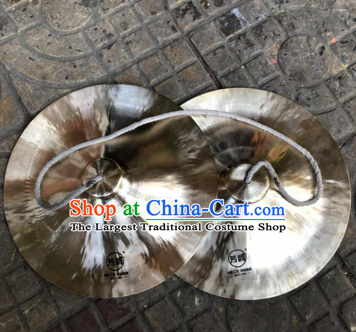 Chinese Lion Dance Cymbal Traditional Lion Dance Musical lnstruments Small Cymbals