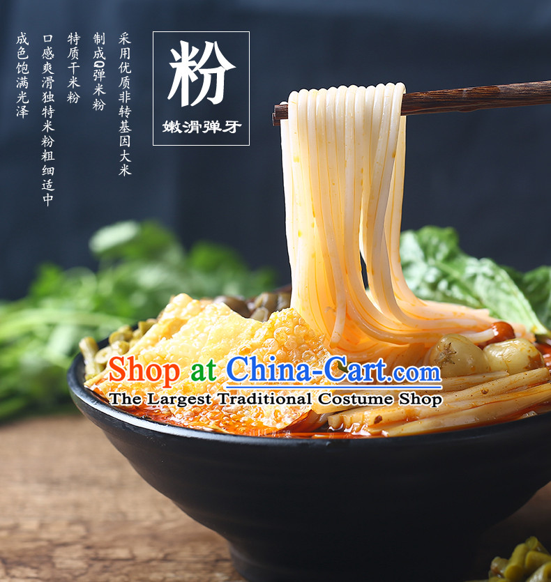 China Liuzhou River Snails Rice Noodle Liu Zongyuan Rice Noodles Guangxi Famous Local Food