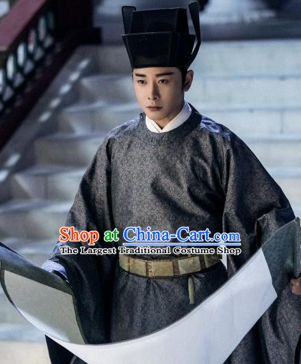 Chinese Ancient Drama Royal Nirvana Crown Prince Xiao Dingquan Replica Costumes and Headdress Complete Set