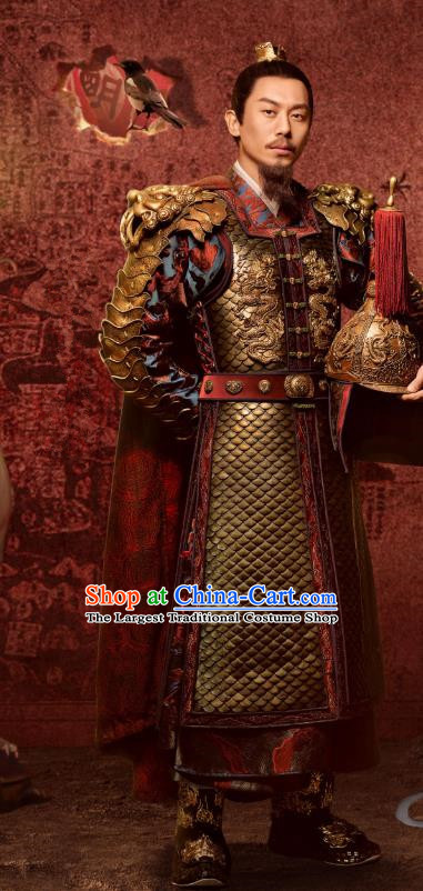 Chinese Ancient Drama Ming Dynasty Xuande Emperor Zhu Zhanji Helmet and Body Armour Complete Set