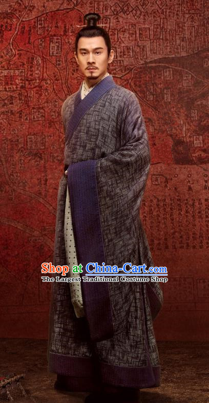 Chinese Ancient Ming Dynasty Advisor Xu Bin Drama Empress of the Ming Qiao Zhenyu Replica Costumes for Men