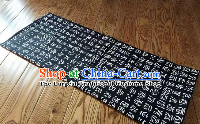 Chinese Classical Oracle Pattern Design Navy Fabric Asian Traditional Hanfu Cloth Material