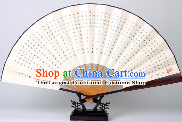 Traditional Chinese Handmade Calligraphy Great Compassion Mantra Paper Folding Fan China Bamboo Fan Oriental Fan