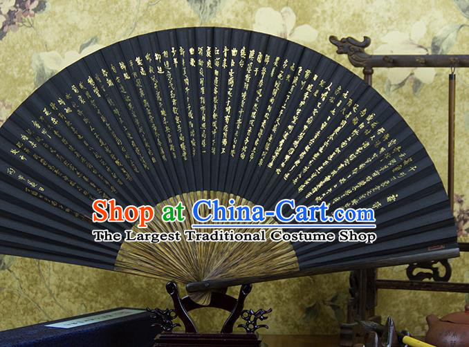 Traditional Chinese Hand Painting Tang Poem Mulberry Paper Fan China Accordion Folding Fan Oriental Fan