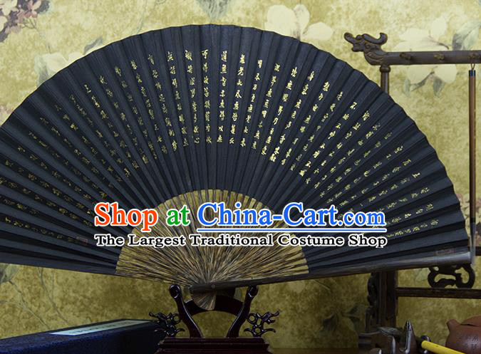 Traditional Chinese Hand Painting Heart Sutra Mulberry Paper Fan China Accordion Folding Fan Oriental Fan
