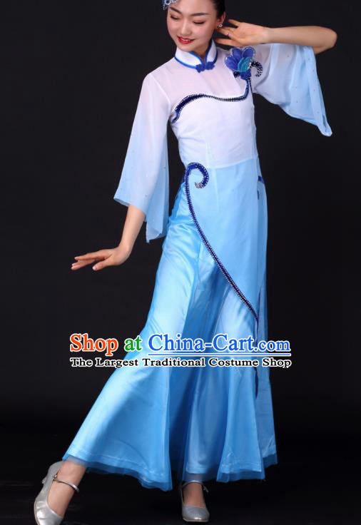 Chinese Classical Dance Umbrella Dance Blue Dress Traditional Stage Performance Costume for Women
