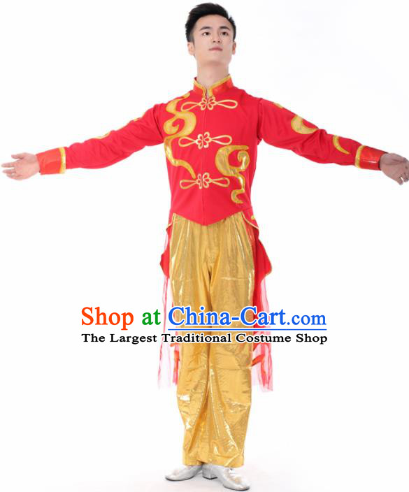 Chinese Traditional Opening Dance Red Clothing China Folk Dance Stage Performance Costume for Men