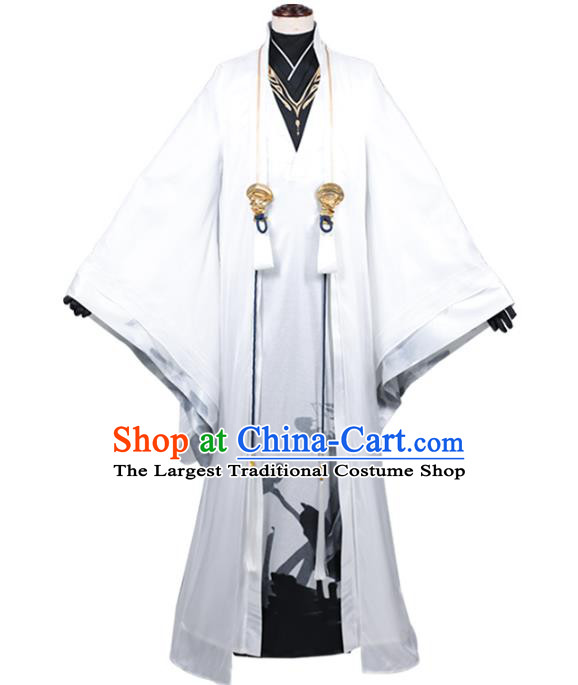 Traditional Chinese Cosplay Royal Highness White Costume Ancient Swordsman Hanfu Clothing for Men