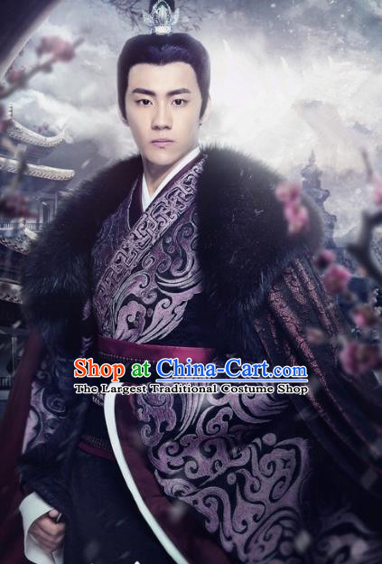 Historical Drama Love is More Than A Word Chinese Ancient Royal Highness Gu She Costume and Headpiece for Men