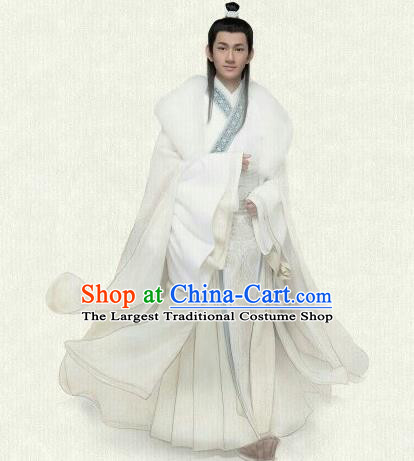 Historical Drama Love is More Than A Word Chinese Ancient Nobility Childe Tao Mo White Costume and Headpiece for Men