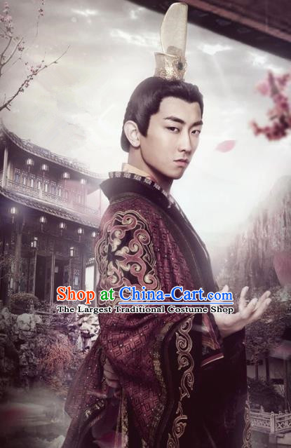 Historical Drama Love is More Than A Word Chinese Ancient Royal Prince Costume and Headpiece for Men