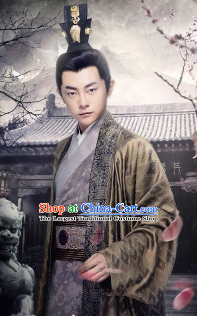 Historical Drama Love is More Than A Word Chinese Ancient Swordsman Cui Jiong Costume and Headpiece for Men