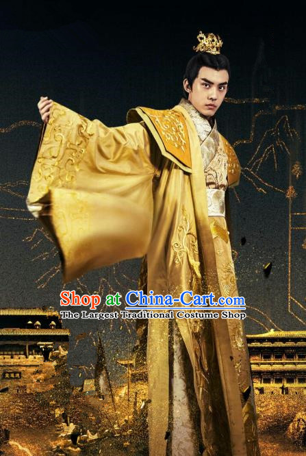 Chinese Ancient Emperor Clothing Historical Drama Devastating Beauty Huangpu Weiming Costume and Headpiece for Men