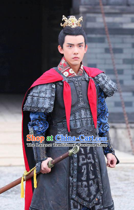 Chinese Ancient General Black Armor Clothing Historical Drama Devastating Beauty Huangpu Weiming Costume and Headpiece for Men