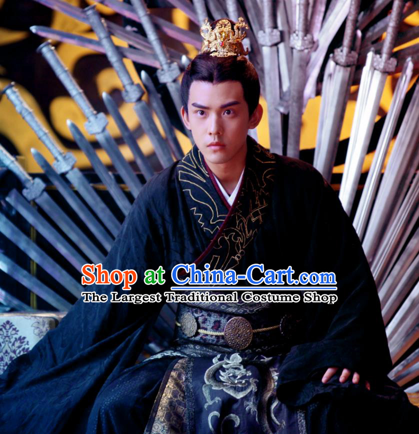 Chinese Ancient Han Dynasty Emperor Historical Drama Devastating Beauty Huangpu Weiming Costume and Headpiece for Men