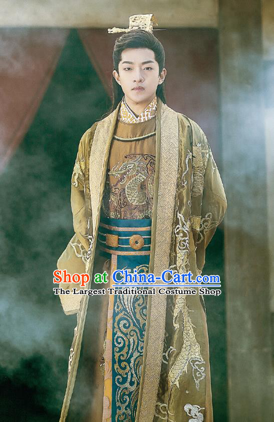 Chinese Ancient King Swordsman Historical Television Bloody Romance Xie Huan Costume and Headpiece for Men
