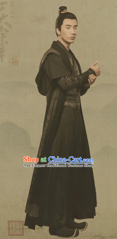 Qing Yu Nian Chinese Ancient Drama Joy of Life Swordsman Gao Da Replica Costume and Headpiece Complete Set
