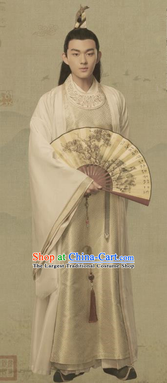 Qing Yu Nian Chinese Ancient Prince Li Hongcheng Drama Joy of Life Replica Costume and Headpiece Complete Set
