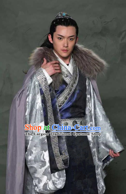Chinese Ancient Prince Gu Zhaohui Clothing Historical Drama Colourful Bone Costume and Headpiece for Men