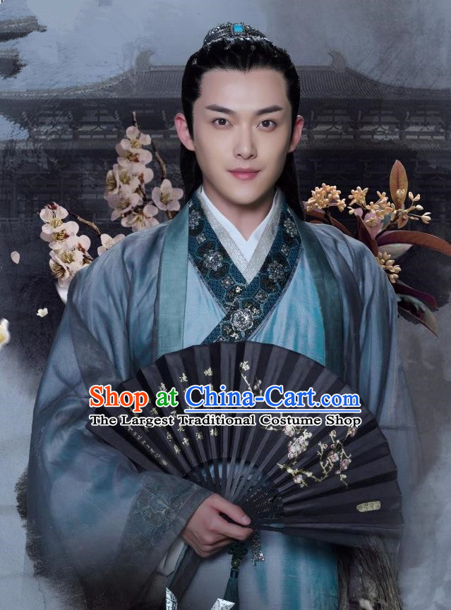 Chinese Ancient Royal Prince Gu Zhaohui Clothing Historical Drama Colourful Bone Costume and Headpiece for Men