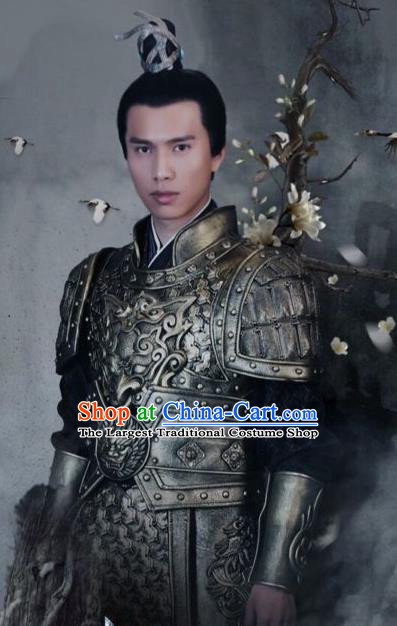 Chinese Ancient General Zhao Wuhai Armor Clothing Historical Drama Colourful Bone Costume and Headpiece for Men