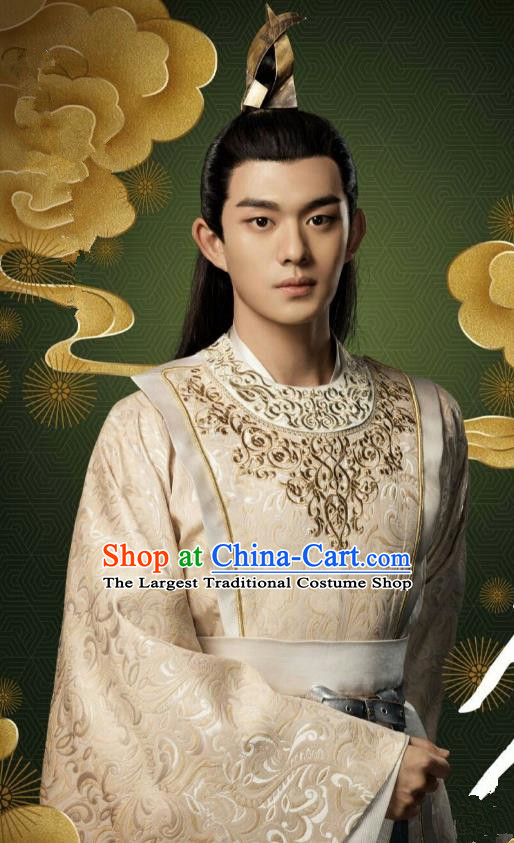Historical Drama Qing Yu Nian Chinese Ancient Noble Prince Joy of Life Costume and Headpiece Complete Set