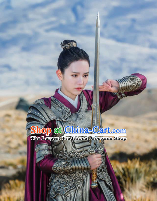 Chinese Historical Drama The Legend of Zu Ancient General Yu Yingnan Armor Costume and Headpiece for Women