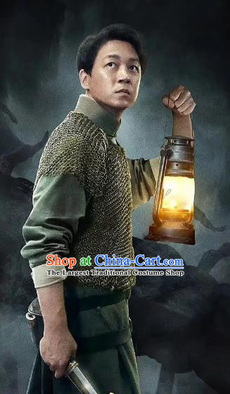 Chinese Drama Candle in The Tomb The Wrath of Time Grave Robber Chen Yulou Costume for Men