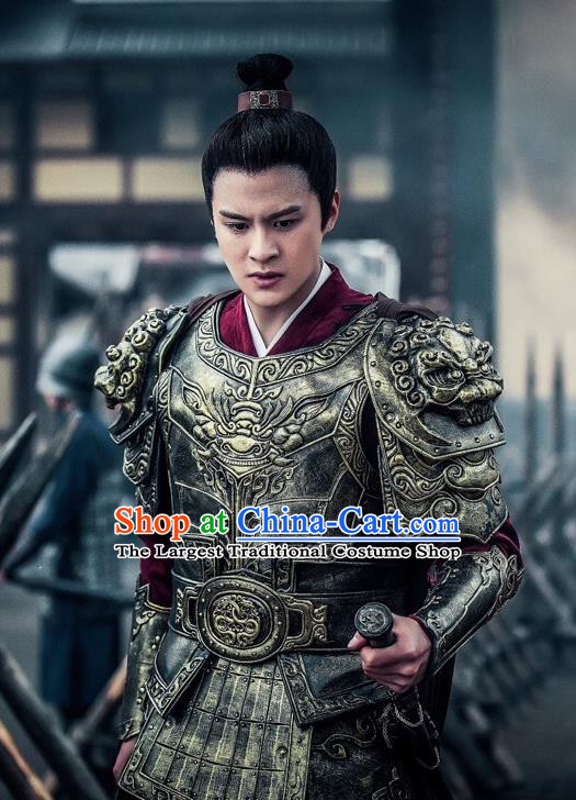 Chinese Ancient Qin Dynasty Prince Zhao Pan Armor Historical Drama A Step Into The Past Costume for Men
