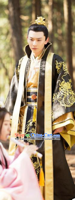 Chinese Ancient Royal Prince Mo Liancheng Clothing Historical Drama The Eternal Love Costume for Men