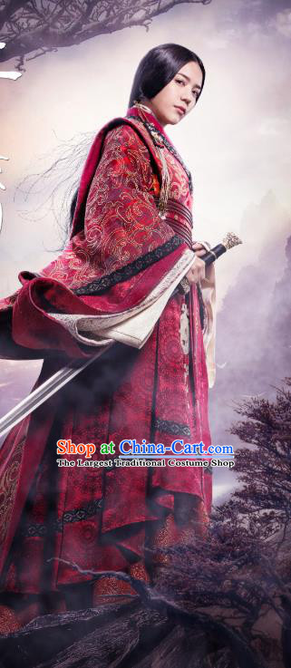 Chinese Drama Guardians of The Ancient Oath Princess Jinyang Costume and Headpiece for Women