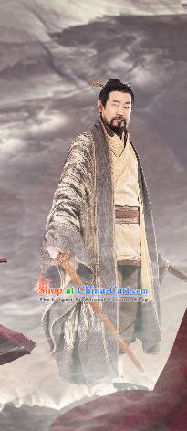 Chinese Ancient Taoist Ji Qiu Clothing Historical Drama Guardians of The Ancient Oath Costume for Men