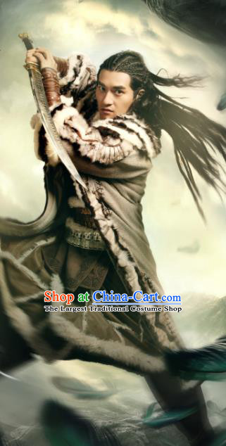 Chinese Ancient King General Ming Yefeng Clothing Historical Drama Guardians of The Ancient Oath Costume for Men