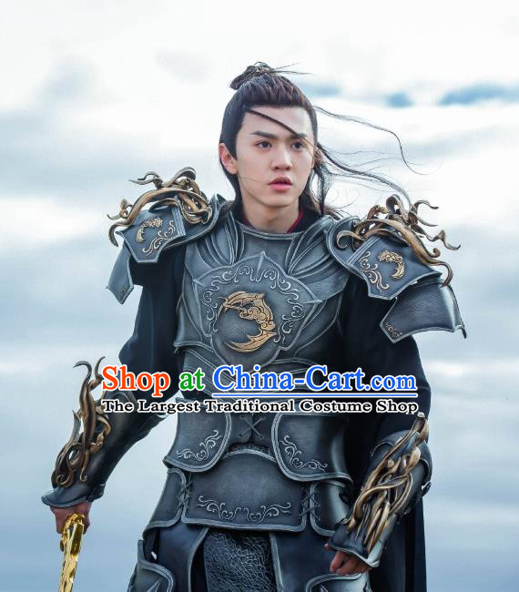 Chinese Ancient General Yu Yingqi Armor Clothing Historical Drama The Legend of Zu Costume for Men