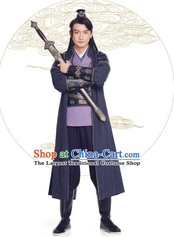 Chinese Ancient Imperial Bodyguard Yu Hao Clothing Historical Drama The Eternal Love Costume and Headwear for Men