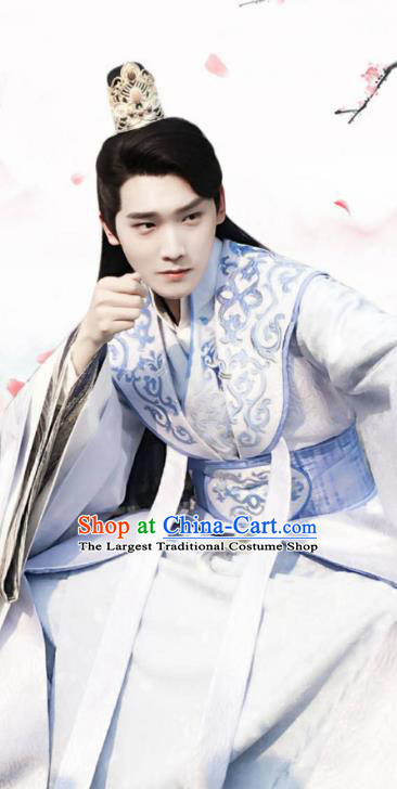 Chinese Ancient Noble Prince Mo Liancheng Clothing Historical Drama The Eternal Love Costume and Headwear for Men