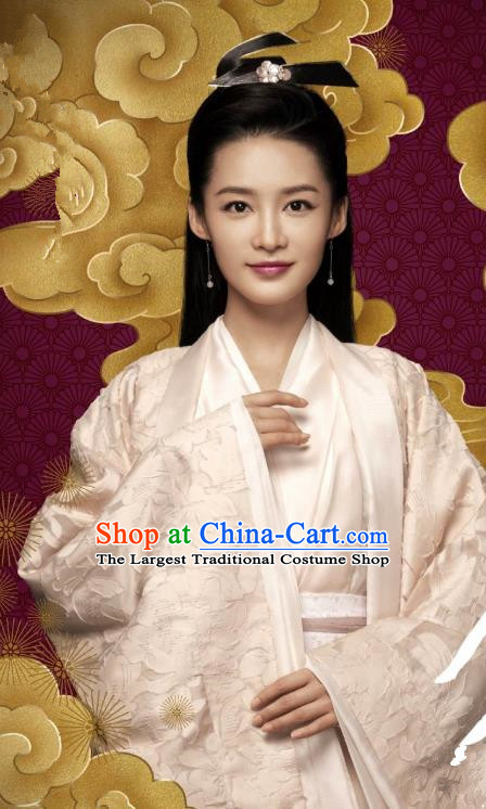 Chinese Historical Drama Ancient Princess Lin Wan Er Qing Yu Nian Joy of Life Costume and Headpiece Complete Set