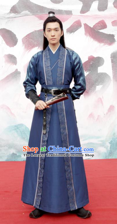 Chinese Drama The Love By Hypnotic Ancient Swordsman Gong Yuanhan Historical Costume and Headwear for Men