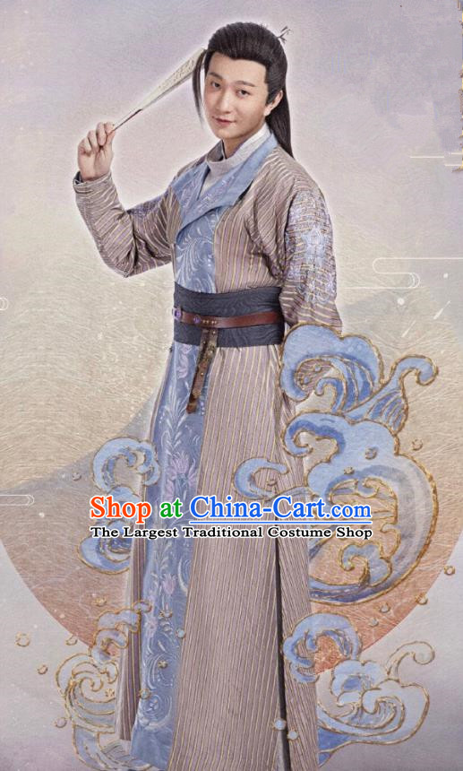 Chinese Drama The Love By Hypnotic Ancient Swordsman Song Jinyu Historical Costume and Headwear for Men