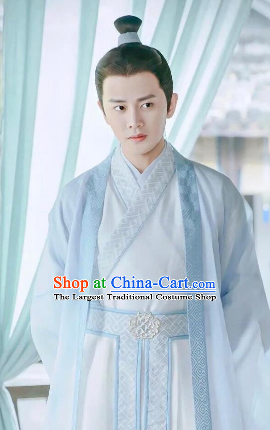 Drama Under the Power Chinese Ancient Ming Dynasty Childe Lu Yi Costume and Headpiece Complete Set
