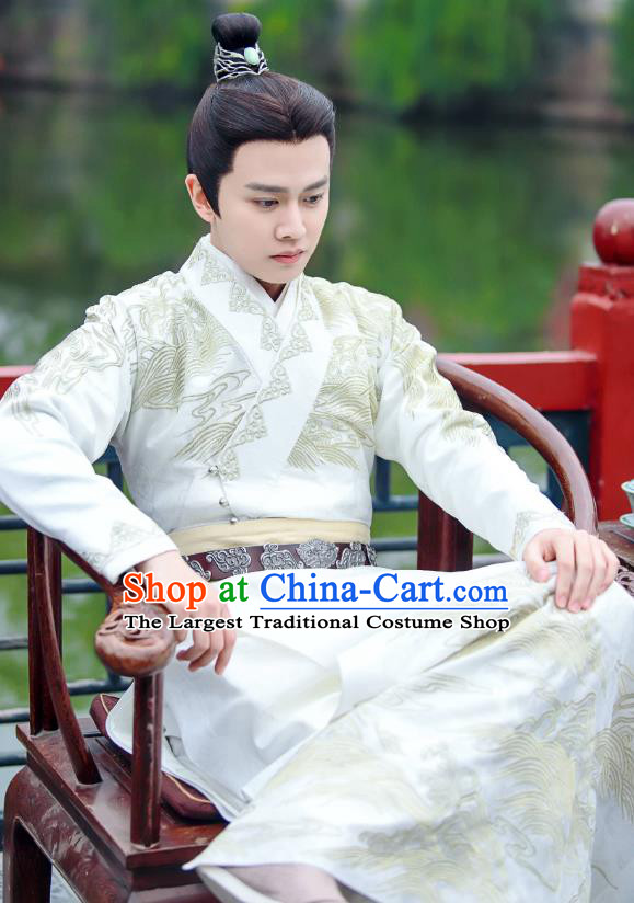 Drama Under the Power Chinese Ancient Ming Dynasty Nobility Childe Lu Yi Costume and Headpiece Complete Set