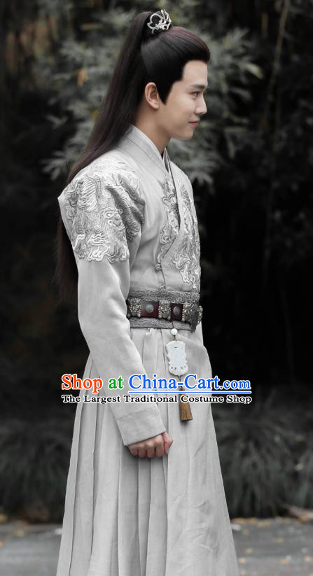 Drama Under the Power Chinese Ancient Ming Dynasty Swordsman Blade Lu Yi Costume and Headpiece Complete Set