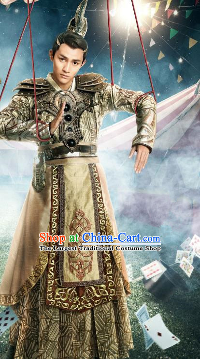 Drama Demon Catcher Zhong Kui Chinese Ancient Master Swordsman Yang Renzhi Costume and Headpiece Complete Set