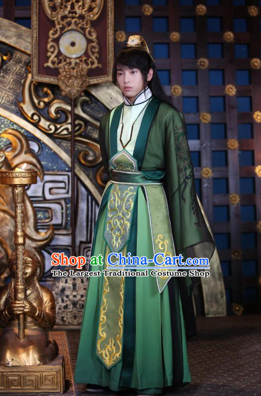 Drama Men with Sword Chinese Ancient King Meng Zhang Costume and Headpiece Complete Set